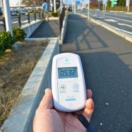 Japonsko: Boj o radioaktivní vlast